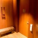 Park Hyatt Busan Park Suite Twin 201406 16