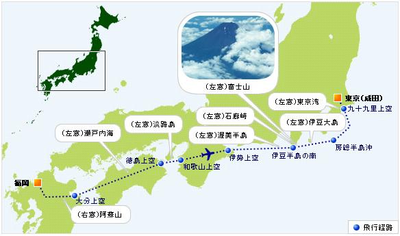fukuoka-narita rutemap