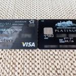 ANA VISA Platinum SFC Premium 10