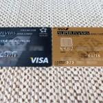 ANA VISA Platinum SFC Premium 8