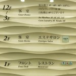 Double Tree by Hilton Naha Premium queen  201407 5