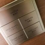 HYATT Regency Kyoto Deluxe Balcony Twin 201407 16