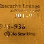 Hilton Okinawa Chatan Resort Executive Ocean View King 201407 13