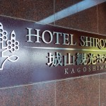 Shiroyama hotel  Executive Twin 201407 2