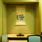 GRAND HYATT FUKUOKA JAPANISE SUITE2 201408 21