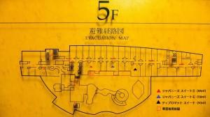 GRAND HYATT FUKUOKA JAPANISE SUITE2 201408 6