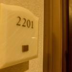 Sheraton Grande Ocean Resort Executivedouble  201408 10