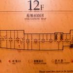 GRAND HYATT Fukuoka Diplomat Suite 201409 8
