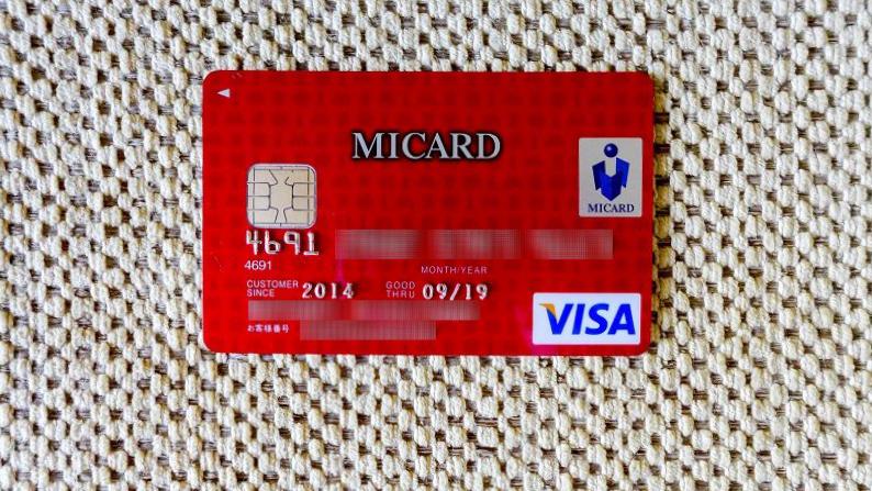 MI Ochoba Otokuisma Card 201409 5