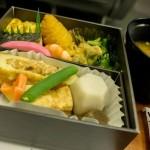 NH OKAFUK Premiumclass 201409 2