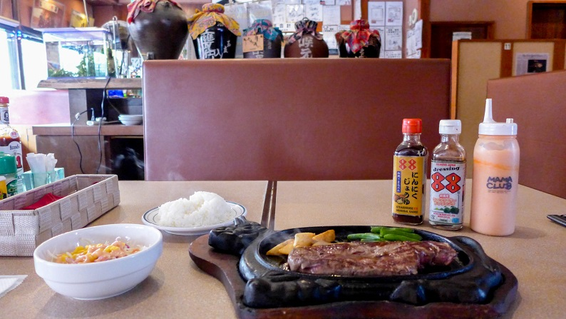 Steak House 88 201409 5