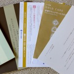 Gold Sarvice Guide 201410 3