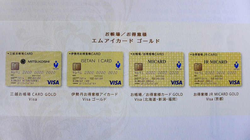 Gold Sarvice Guide 201410 8