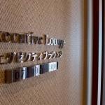 Hilton Okinawa Chatan twin onebedroom suite 201409 66