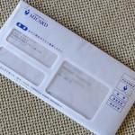 MI Ochoba Otokuisama Card Gold VISA  201410 1