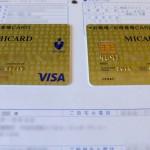 MI Ochoba Otokuisama Card Gold VISA  201410 3