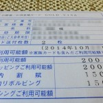 MI Ochoba Otokuisama Card Gold VISA  201410 5