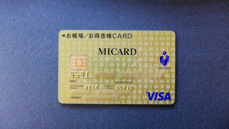 MI Ochoba Otokuisama Card Gold VISA  201410 6