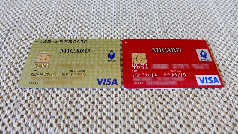 MI Ochoba Otokuisama Card Gold VISA  201410 9