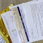 Ochoba Otokuisama Gold Card 201410 2
