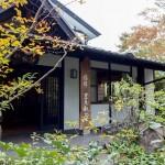 yufuin-kosumosu 201410 13