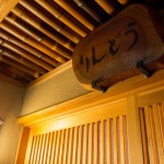 yufuin-kosumosu 201410 25