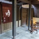 yufuin-kosumosu 201410 58