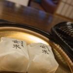 yufuin-kosumosu 201410 64