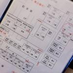 yufuin-kosumosu 201410 67