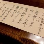 yufuin-kosumosu 201410 68