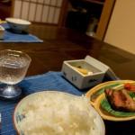 yufuin-kosumosu 201410 81
