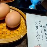 yufuin-kosumosu 201410 89