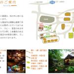 yufuin-kosumosu 201410 95