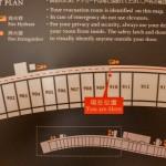 Hilton Okinawa Chatan Resort 201411-1 16