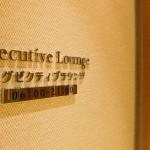 Hilton Okinawa Chatan Resort 201411-1 26