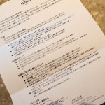 Hilton Osaka tower suite twin 201411 45