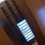 Hilton Osaka tower suite twin 201411 5