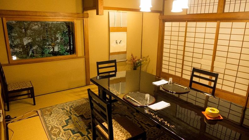 Kaiseki Hyoki 201411 11