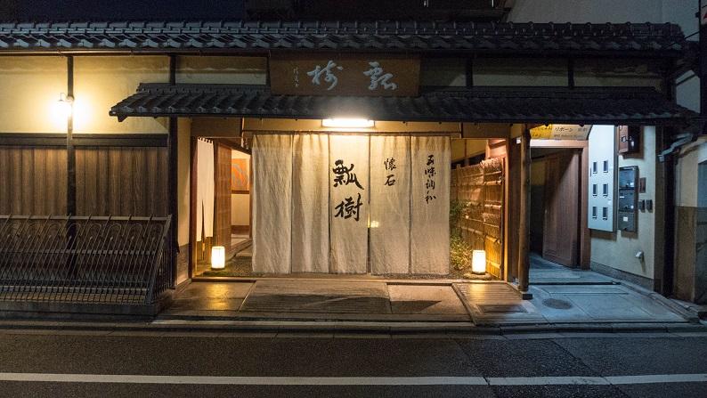 Kaiseki Hyoki 201411 2