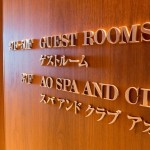 Andaz Tokyo Andaz Tower View King 201411 24