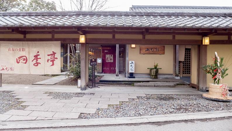 Santokan Yamamurasaki 201412 6
