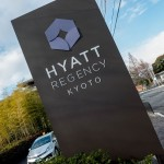 HYATT Regency Kyoto Deluxe Corner Twin 201501 3