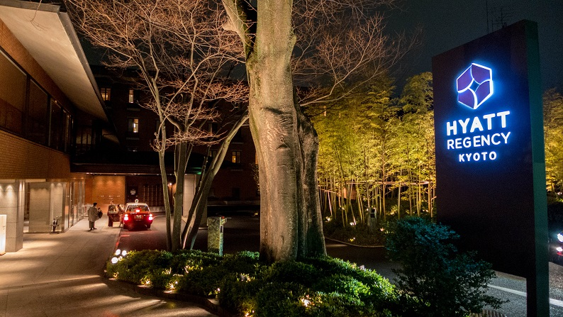 HYATT Regency Kyoto Deluxe Corner Twin 201501 36