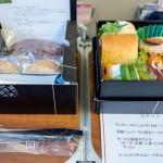 NH FUKNRT Premium Sabo  201501 5