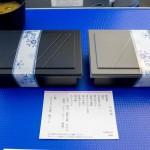 NH HNDFUK Premium Gozen  201501 2