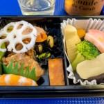 NH HNDFUK Premium Gozen  201501 6