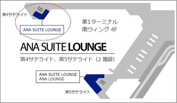 NRT NH Suite Lounge 201501 0