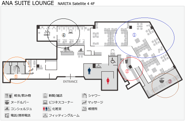 NRT NH Suite Lounge 201501 00