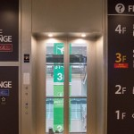 NRT NH Suite Lounge 201501 1