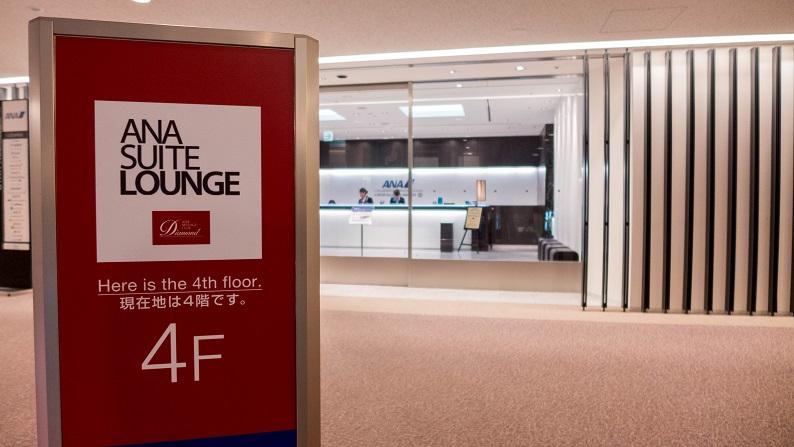NRT NH Suite Lounge 201501 2